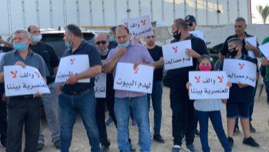 Photo of الطيرة: العشرات في وقفة احتجاجية ضد هدم قاعة الرغدان