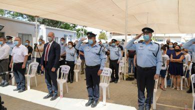 Photo of إفتتاح محطة للشرطة في مدينة الطيرة