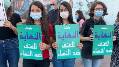 Photo of مظاهرة رفع شعارات احتجاجا على مقتل وفاء مصاروة جوهر