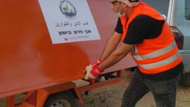 Photo of بلدية الطيبة-تدريبات خاصة لوحدة الانقاذ والطوارئ للمتطوعين