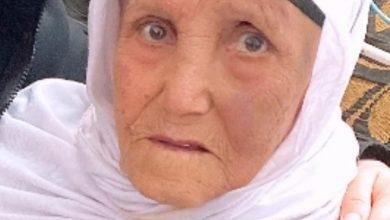 """Photo of البقاء لله – الحاجة فاطمة ياسين """"ام صبري"""" من الطيبة في ذمة الله"""