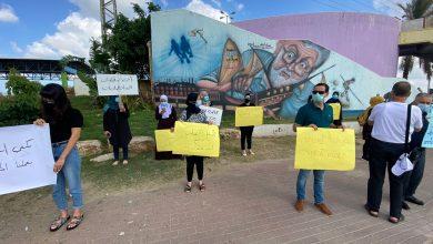 Photo of الطيبة: وقفة احتجاجية لسوء ظروف وحقوق العمل التي يواجهونها العاملين الإجتماعيين | فيديو