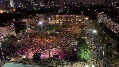 صورة رغم الإغلاق الشامل- تواصل الاحتجاجات ضد نتنياهو في إسرائيل