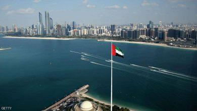 صورة وزير السياحة الإسرائيلي يتوقع آفاقا واعدة للسلام مع الإمارات