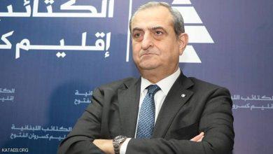 """Photo of مقتل أمين عام حزب """"الكتائب اللبنانية"""" بانفجار مرفأ بيروت"""