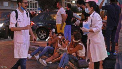 """Photo of الصحة العالمية تحذر من """"مشكلة خطيرة"""" بعد انفجار بيروت"""