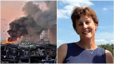 Photo of وفاة زوجة سفير هولندا متأثرة بإصابتها في انفجار بيروت