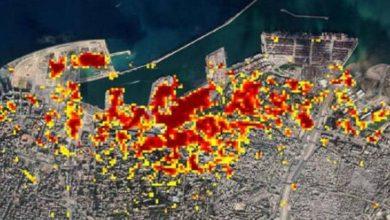 Photo of ناسا تكشف حجم الكارثة.. بيروت ما بعد 4 أغسطس