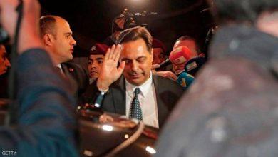 Photo of رئيس الوزراء اللبناني حسان دياب يعلن استقالة الحكومة
