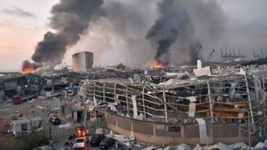 Photo of خسائر انفجار بيروت 15 مليار – البنك الدولي يعلن استعداده للتعاون في الاعمار