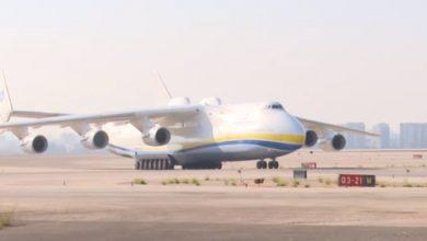 Photo of اكبر طائرة شحن أمريكية تهبط في إسرائيل لتحميل بطاريات القبة الحديدية
