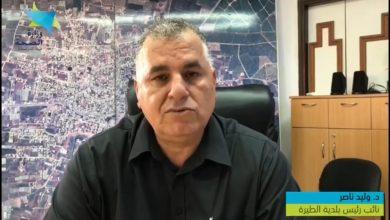 صورة د. وليد ناصر: لن نشارك في أي عرس حتى تخرج الطيرة من أزمتها
