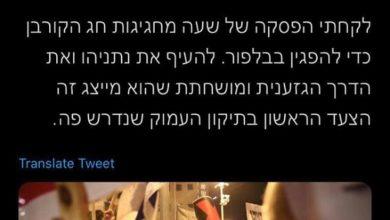 Photo of نتنياهو يحرض على مشاركة النائب عودة في احتجاجات بلفور: داعم للارهابين