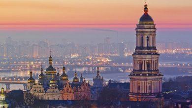 Photo of أفضل الأماكن السياحية في كييف
