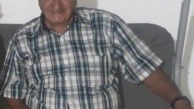 """Photo of البقاء لله – الحاج عبد القادر """"حسنين"""" مصاروة """"أبو خالد """" في ذمة الله"""