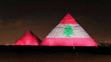 Photo of إضاءة برج خليفة وأهرامات الجيزة بالعلم اللبناني | صور