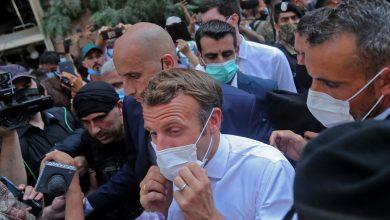 "Photo of ماكرون يتفقد موقع انفجار بيروت ويدعو إلى ""مواجهة الفساد"""