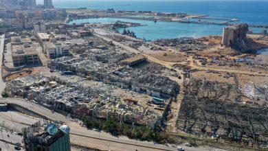 Photo of بعد انفجار بيروت: إسرائيل تعمل على إخلاء خليج حيفا من المواد الخطرة