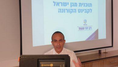Photo of لأول مرة- مؤتمر صحفي للمجتمع العربي مع البروفيسور جامزو