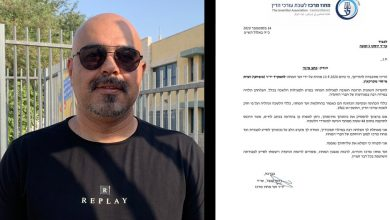 صورة الطيبة | انتخاب المحامي يوسف جمعة رئيساً للجنة ضرائب الاملاك والاراضي في نقابة المحامين