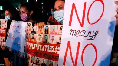 """صورة تفاصيل """"رسمية"""" صادمة عن حادث الاغتصاب الجماعي بفندق إسرائيلي"""