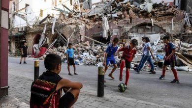 صورة ربع أطفال بيروت دون تعليم.. والسبب انفجار المرفأ
