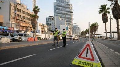 صورة الشرطة:سنقوم بمراقبة وتطبيق القيود والتجمعات والنشاط التجاري المحظور