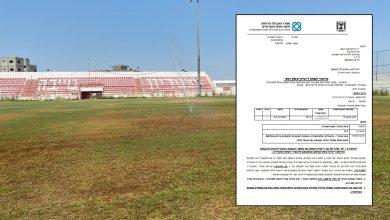 صورة بلدية الطيبة: الجهات الرسمية تصادق على الملعب البلدي
