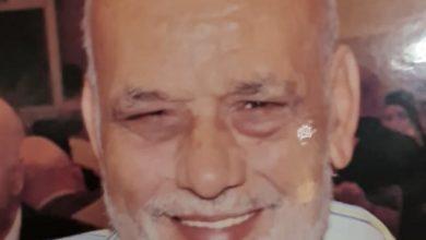 """صورة البقاء لله – الحاج رفعت يوسف منصور """"ابو محمد"""" في ذمة الله"""