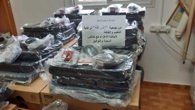 صورة جمعية إشراقة للتربية والعلوم في الطيبة توزع 25 حاسوبا كدفعة أولى على طلاب المدينة