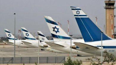 """صورة شركة """"العال"""" للطيران تستعد لتجديد بعض رحلاتها"""