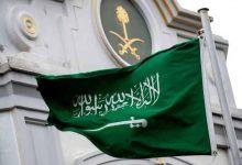 """صورة السعودية تستنكر """"الرسوم المسيئة"""" وترفض ربط الإسلام بالإرهاب"""