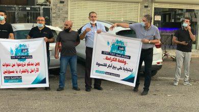 صورة قلنسوة: استمرار الإحتجاجات ضد مساعي البلدية لضم البلدة لإتحاد المياه