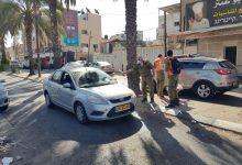 صورة قيادة الجبهة الداخلية تواصل مناشدتها لمواطني قلنسوة بالالتزام للتعليمات لمنع تفشي كورونا