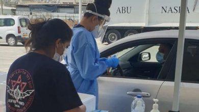 صورة مواعيد إجراء فحص الكورونا بدون تحويلة في البلاد